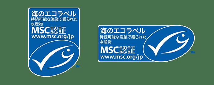 MSC 海のエコラベル