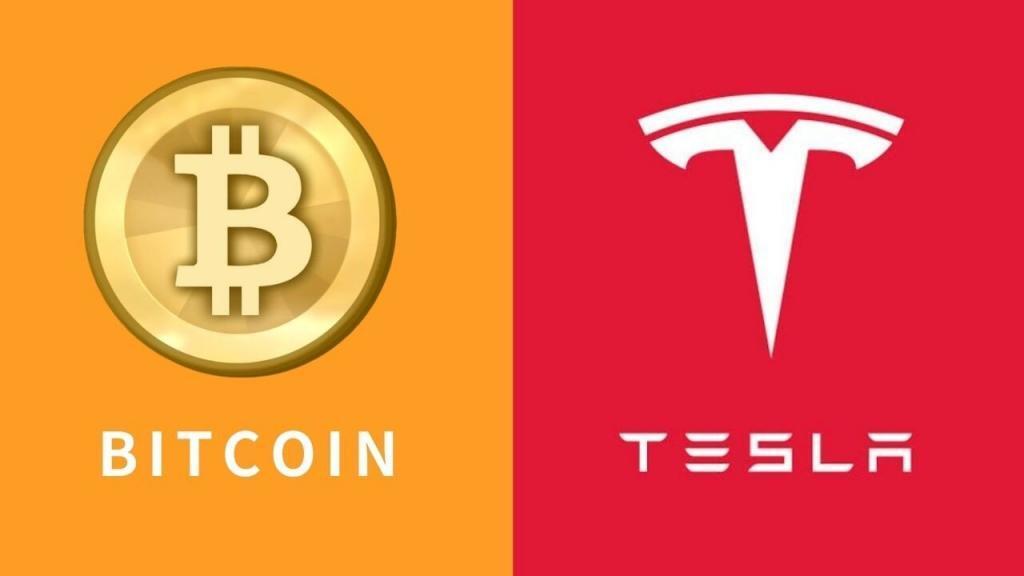 ビットコインとテスラ