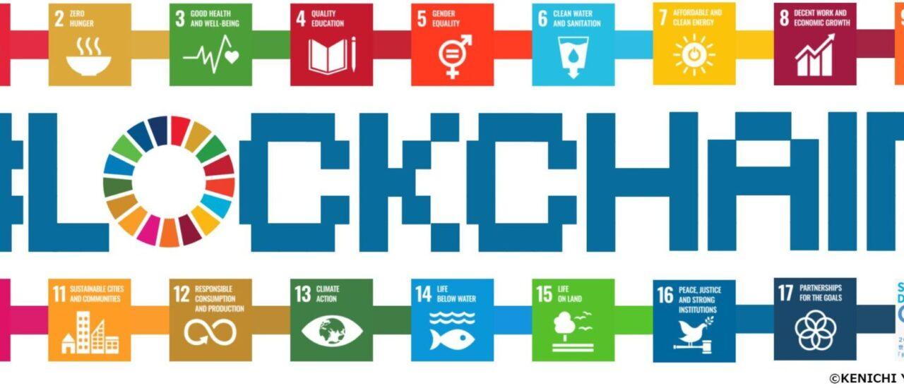 SDGsdesign